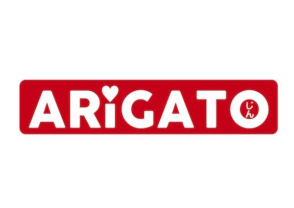 ARIGATO_STICKER_data_2