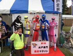 水戸黄門漫遊マラソン2017_3564