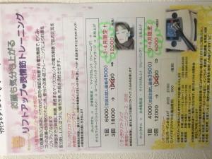 068511CF-BCFF-4E68-BE7D-AA460D606D1D