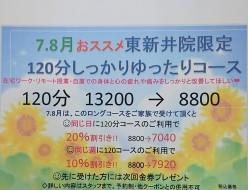 IMG_20200718_150635_397